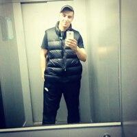 Дмитрий, 27 лет, Рак, Красноярск