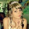 Valeria, 28, г.Петрозаводск