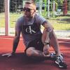 Artem, 26, г.Вроцлав