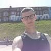 Sergey, 45, Edgware