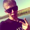Рома, 21, г.Аксубаево