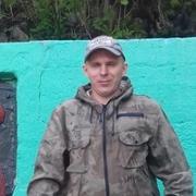 Макс 38 Петропавловск-Камчатский