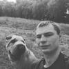 Андрей, 25, Богодухів