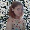 Юлия, 16, г.Воронеж