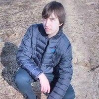 Павел, 28 лет, Дева, Кострома