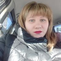 Оксана, 33 года, Стрелец, Томск