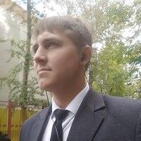 Дмитрий, 25 лет, Близнецы, Москва