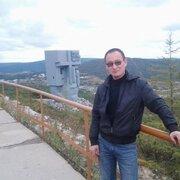 Знакомства в Усть-Нере с пользователем Сергей 41 год (Дева)