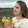 Марина, 25, г.Киев