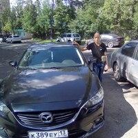 Сергей, 40 лет, Близнецы, Москва