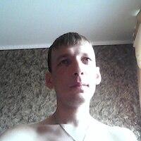 Владимир, 39 лет, Рыбы, Ачинск