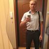 Евгений, 25, г.Балашиха