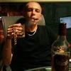 Владимир, 37, г.Винница