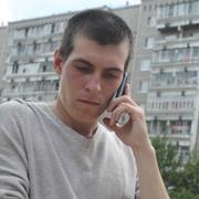Максим 27 Екатеринбург