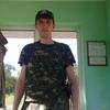 Руслан, 32, г.Синельниково