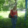 Ирина, 46, г.Новополоцк