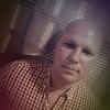 Руслан, 33, г.Харьков