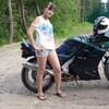 Диана, 22, г.Даугавпилс