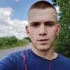 Максим, 21, г.Днепр
