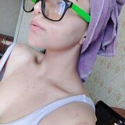 Катя, 19, г.Днепр