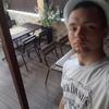 Александр, 21, г.Кудымкар