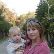 Натали 32 Пятигорск