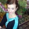 Nadejda, 22, Tambov