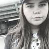 Люся, 16, г.Приозерск