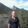 Денис, 23, г.Астана