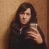 Иринка Панюшкина, 28, г.Нижний Новгород