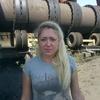 Лера, 33, г.Каменское