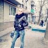 Евгения, 32, г.Донецк