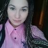 Ева, 24, г.Иваново