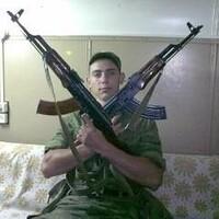 сергей, 31 год, Рыбы, Новошахтинск