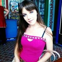 Оля, 23 года, Скорпион, Белая Церковь