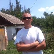 Дініс 26 Новоукраинка