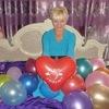 Анна, 59, г.Днепропетровск