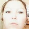 Елена, 31, г.Северобайкальск (Бурятия)