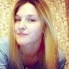 Татьяна, 20, г.Смоленск