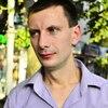 Руслан, 29, Полтава