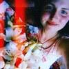 Alina, 19, г.Запорожье