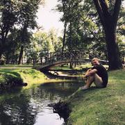 Aleksey 35 лет (Овен) Лиепая