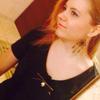 Анна, 27, г.Москва