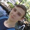 Александр Зилгалов, 17, г.Горловка