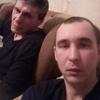 Александр, 31, г.Невинномысск