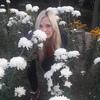 Татьяна, 26, г.Ялта