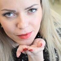 Елена, 34 года, Весы, Санкт-Петербург