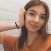Aurora, 20, г.Катовице