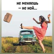 Вероника 36 Краснодар