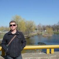 АКС, 34 года, Козерог, Ростов-на-Дону